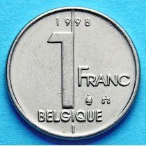 Бельгия 1 франк 1994-1998 год. Французский вариант