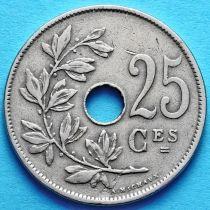 Бельгия 25 сантим 1913-1929 год. Французский вариант