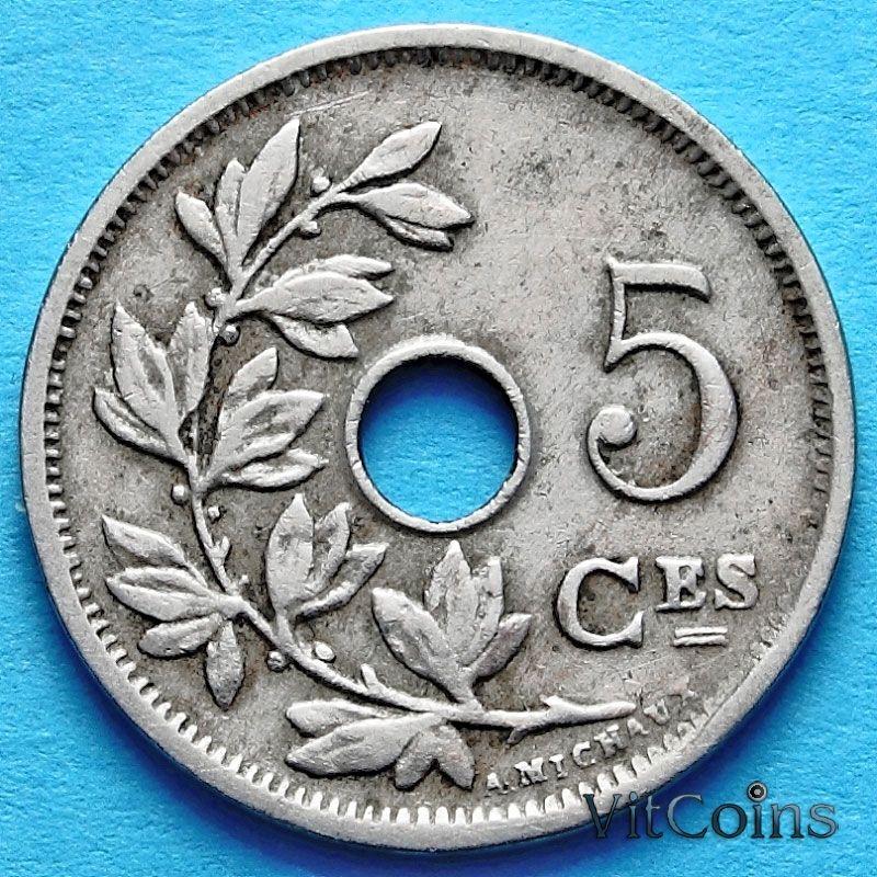 Монета Бельгии 5 сантим 1904-1907 год. Французский вариант
