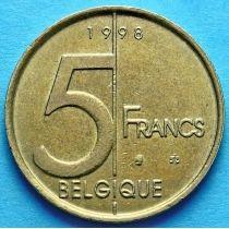 Бельгия 5 франков 1994,1996, 1998 год. Французский вариант