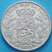 Бельгия 5 франков 1874 год. Серебро. №2