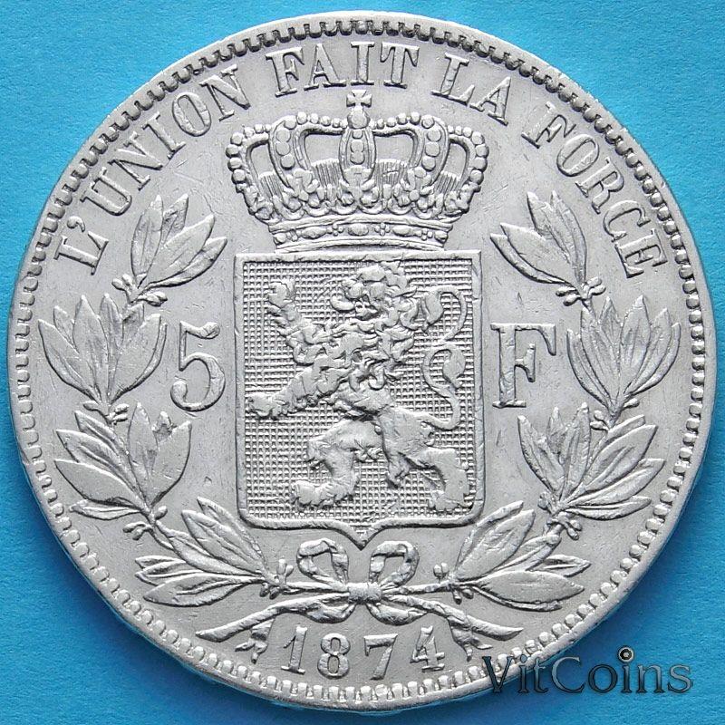 Монета Бельгии 5 франков 1874 год. Серебро. №2