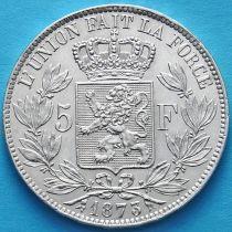 Бельгия 5 франков 1873 год. Серебро. №3