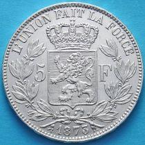Бельгия 5 франков 1873 год. Серебро. №2