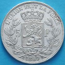 Бельгия 5 франков 1869 год. Серебро.