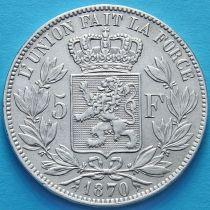 Бельгия 5 франков 1870 год. Серебро.