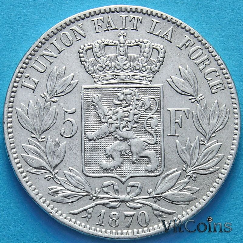Монета Бельгии 5 франков 1870 год. Серебро.