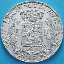 Бельгия 5 франков 1874 год. Серебро.