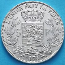 Бельгия 5 франков 1873 год. Серебро. №1