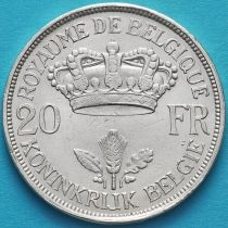 Бельгия 20 франков 1934 год. Серебро.