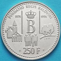Бельгия 250 франков 1996 год. Фонд Короля Бодуэна. Серебро.