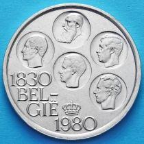 Бельгия 500 франков 1980 год. Фламандский вариант.