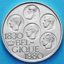 Бельгия 500 франков 1980 год. Французский вариант.