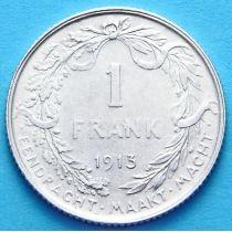 Бельгия 1 франк 1913 г. Французский вариант. Серебро