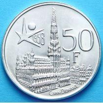 Бельгия 50 франков 1958. Французский вариант. Серебро