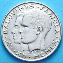 Бельгия 50 франков 1960. Серебро