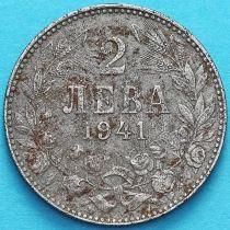 Болгария 2 лева 1941 год. №2