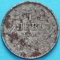 Болгария 1 лев 1941 год. №3