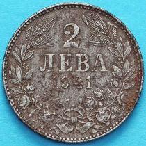 Болгария 2 лева 1941 год. №4