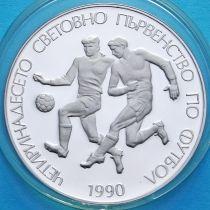 Болгария 25 лева 1989 год. ЧМ по футболу в Италии. Серебро.