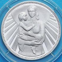 Болгария 25 лева 1981 год. Мать и дитя. Серебро.