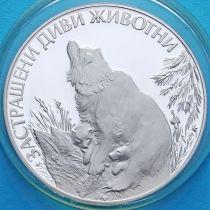 Болгария 25 лева 1989 год. Бурый медведь. Серебро.