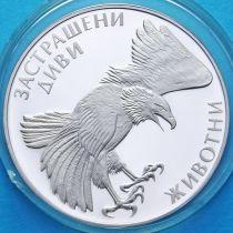 Болгария 100 левов 1992 год. Орел. Серебро.