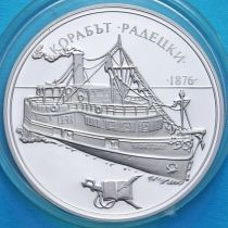 "Болгария 100 левов 1992 год. Пароход ""Радецкий"". Серебро."