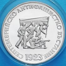 Болгария 5 лева 1973 год. Антифашистское восстание. Серебро.