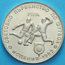 Болгария 5 левов 1980 год. Чемпионат Мира по футболу.