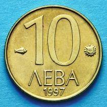 Болгария 10 левов 1997 год.