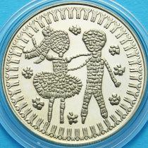 Болгария 5 левов 1985 год. Третья международная детская ассамблея.
