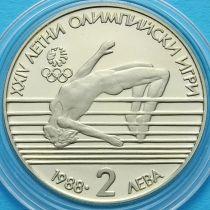 Болгария 2 лева 1988 год. Олимпийские игры в Сеуле.