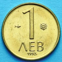 Лот 10 монет. Болгария 1 лев 1992 год.