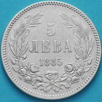 Болгария 5 левов 1885 год. Серебро.