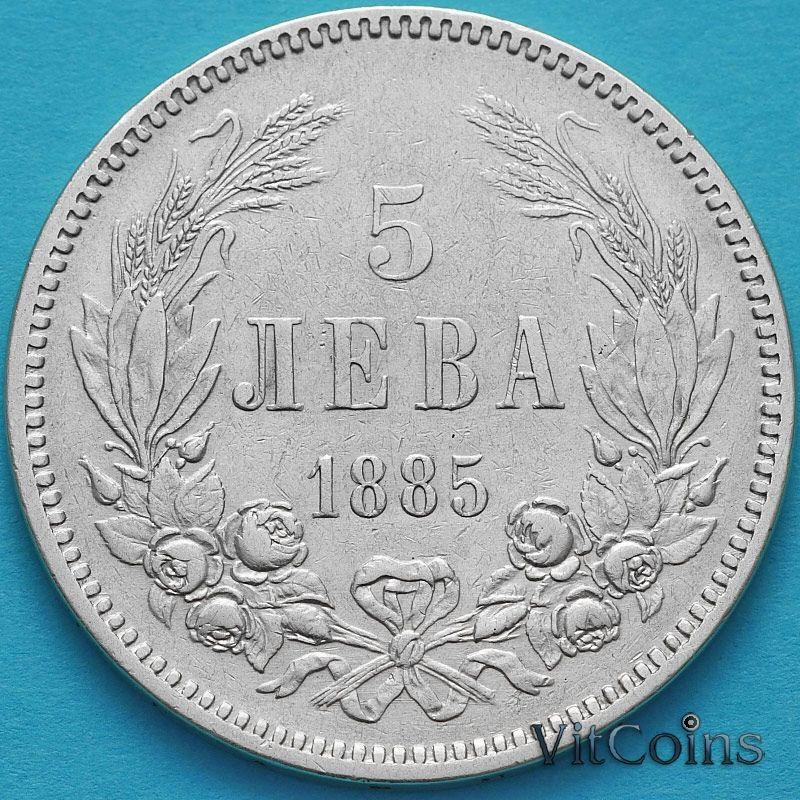 Монета Болгарии 5 левов 1885 год. Серебро.