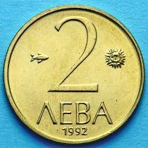 Лот 10 монет. Болгария 2 лева 1992 год.