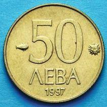 Болгария 50 левов 1997 год.