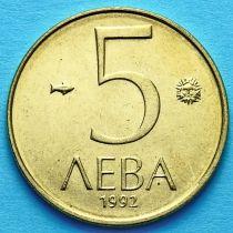 Лот 10 монет. Болгария 5 левов 1992 год.