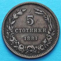 Болгария 5 стотинок 1881 год.