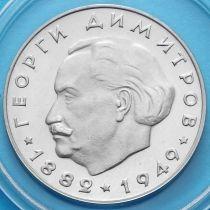 Болгария 2 лева 1964 год. Георгий Димитров. Серебро.