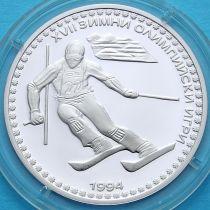 Болгария 50 левов 1992 год. Олимпийские Игры в Лиллехаммере. Серебро.
