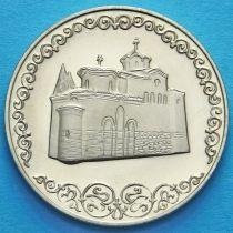 Болгария 2 лева 1981 год. Церковь Бояна.