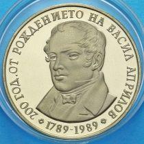 Болгария 5 левов 1989 год. Василь Априлов.