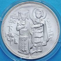 Болгария 50 левов 1981 год. Иван Асень II. Серебро.