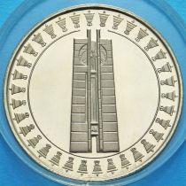 Болгария 5 левов 1982 год.Вторая детская ассамблея.