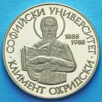Болгария 2 лева 1988 год. 100 лет Софийскому университету.