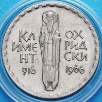 Болгария 2 лева 1966 год. Климент Охридский.