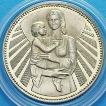 Болгария 2 лева 1981 год. Мать и дитя.