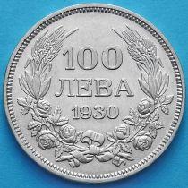 Болгария 100 левов 1930 год. Серебро.